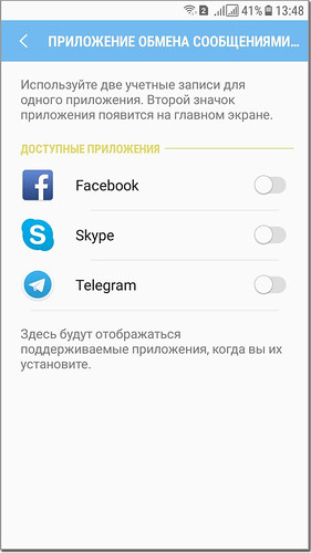 SamsungJ5_066