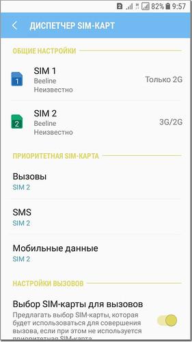 SamsungJ5_054