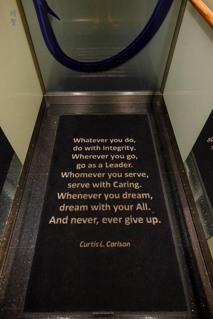 Elevator message