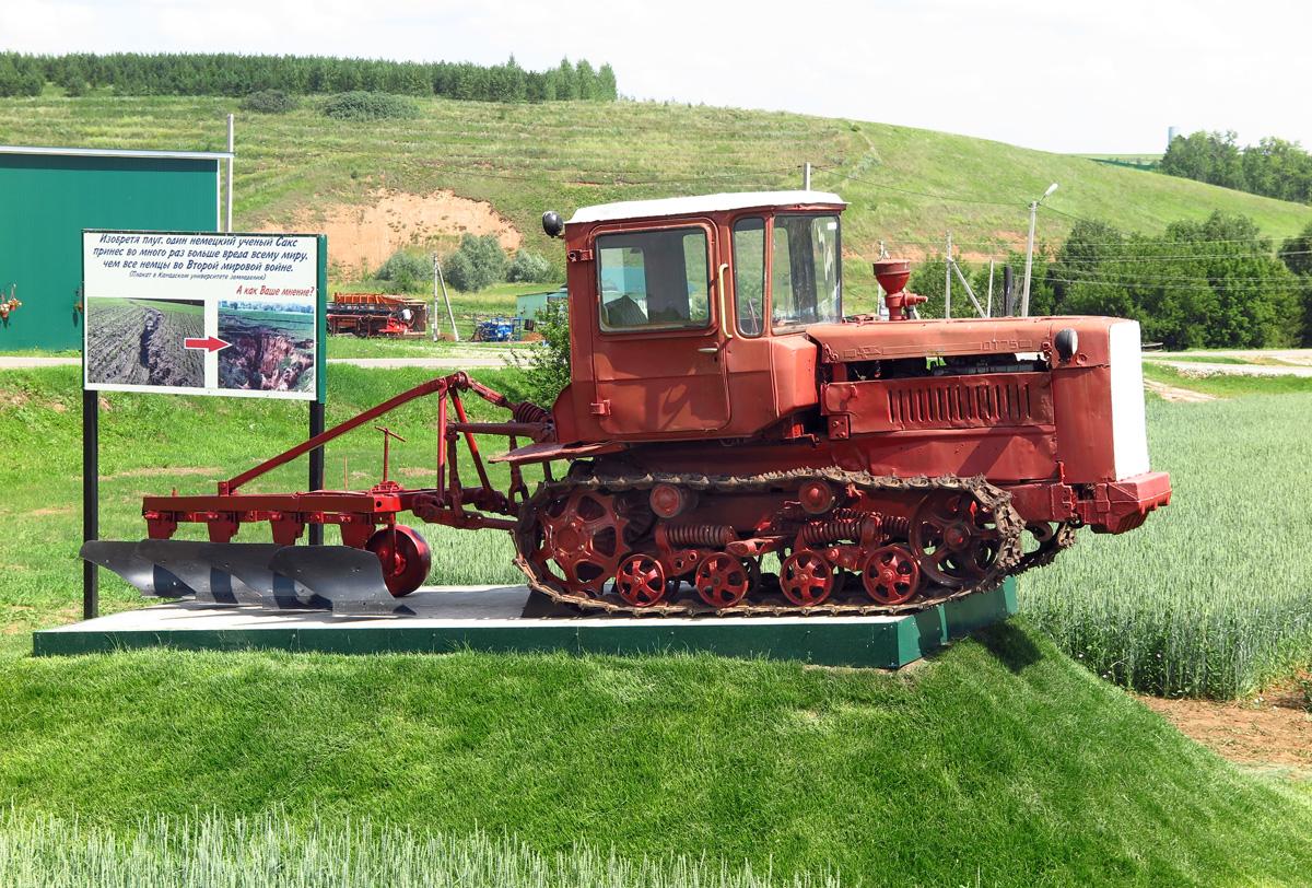 01  Трактор ДТ-75М, Татарстан, Кукморский район