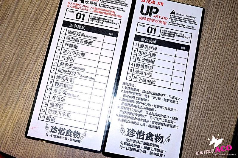 台中韓國五花肉燒烤吃到飽IMG_1328_Fotor.jpg