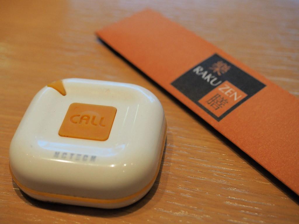 Press to call a waiter at Rakuzen Japanese Restaurant