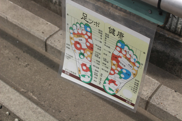 kawagoekumano-gosyuin017