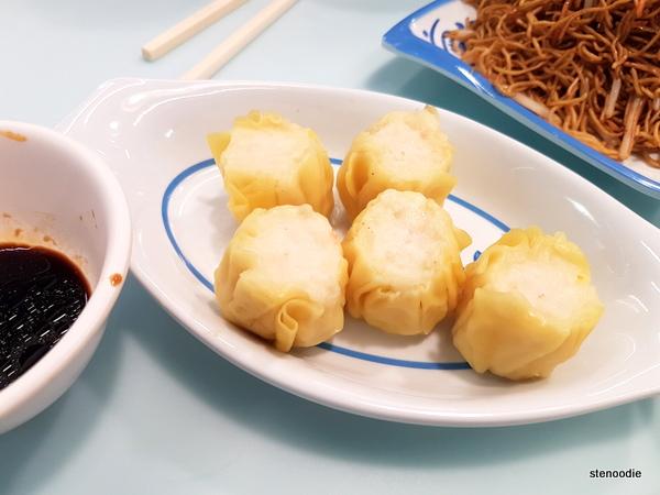 Fish Paste Siu Mai