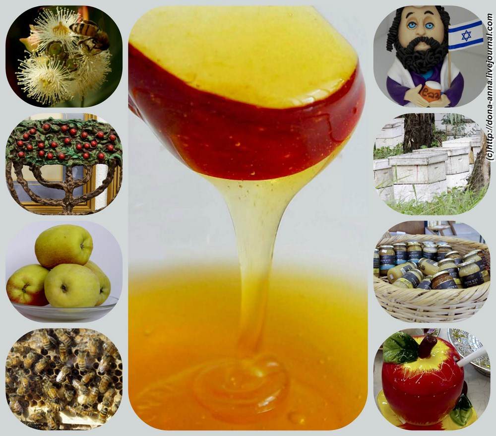 Rosh-Hashana-collage2-a