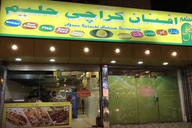 3417 6 Best Pakistani Street Foods in Jeddah, Saudi Arabia 05