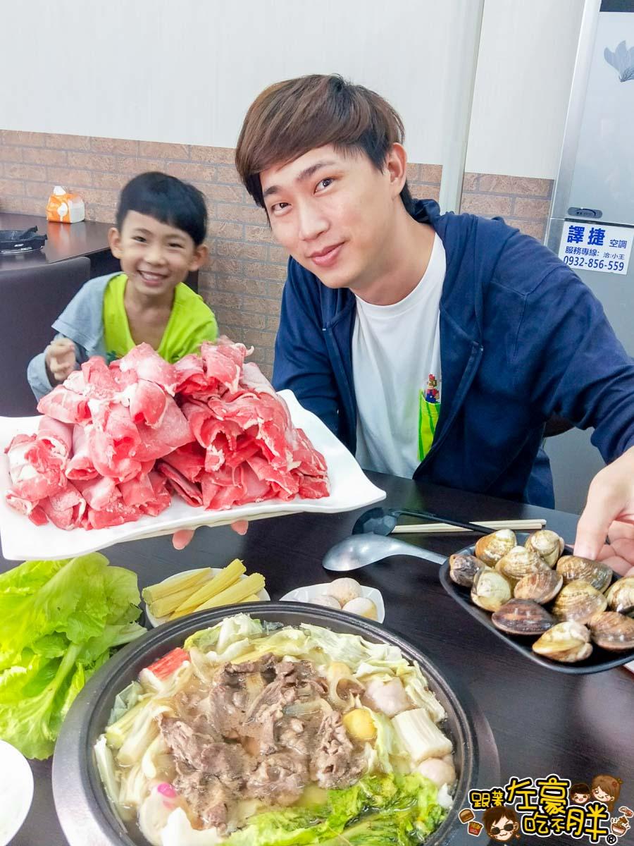 嘉義老牌石頭火鍋(明誠店)-41