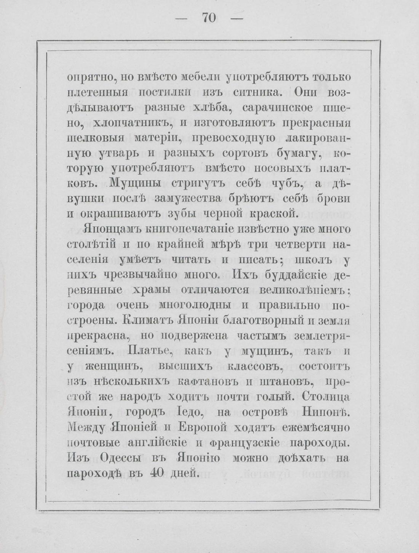 pdf (85)