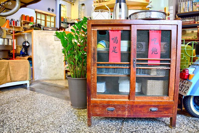 當樂板橋菜單早午餐推薦板橋車站美食 (6)