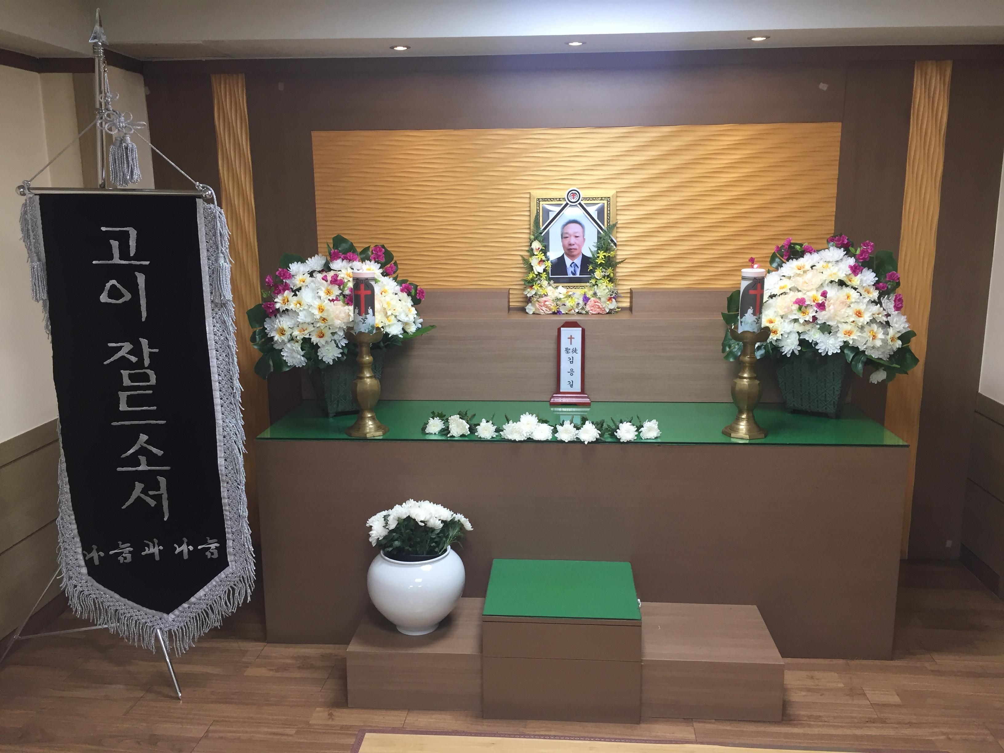 20180729_기초생활수급자_김응길 장례지원 (14)