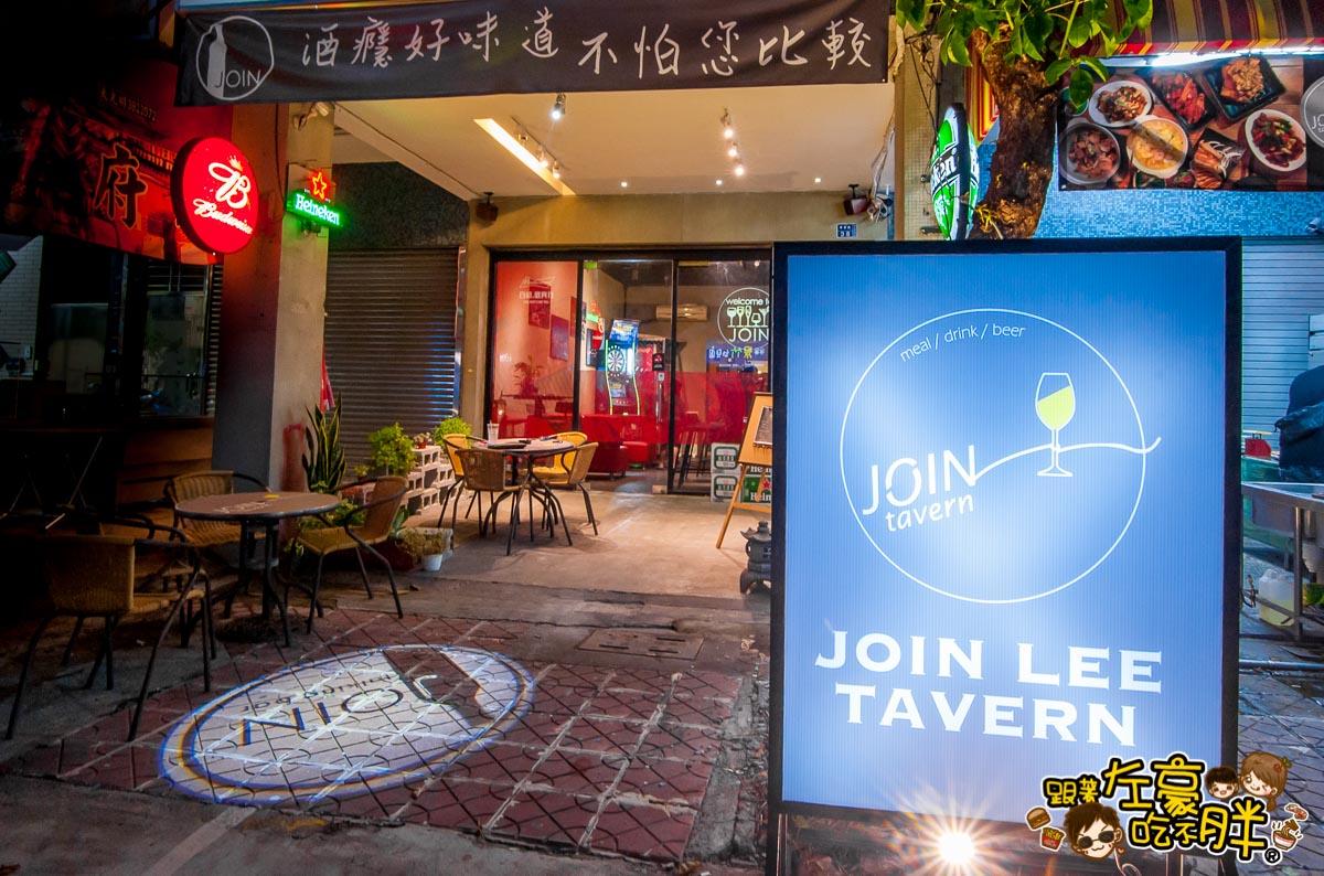 Join Tavern餐酒館-39