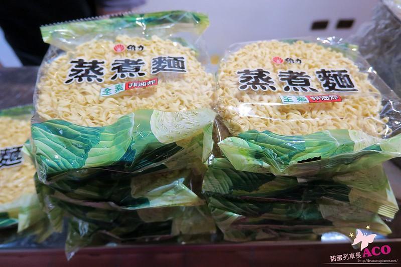 三峽老街美食 來來滷味IMG_0656.JPG