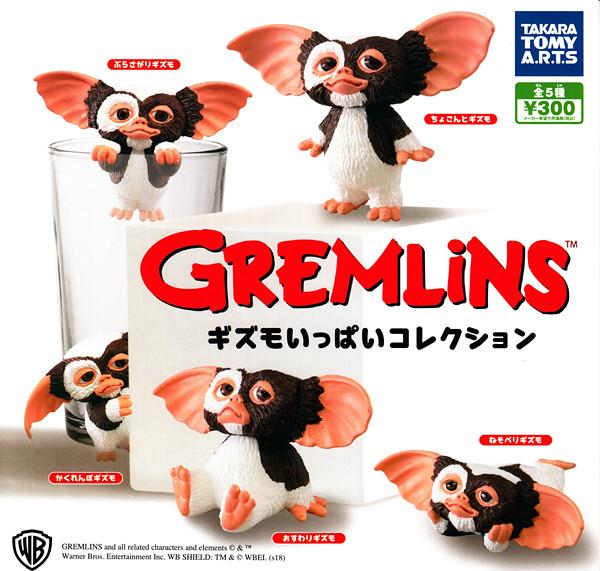 T-ARTS《小精靈》小精靈 搗蛋登場!グレムリン ギズモいっぱいコレクション