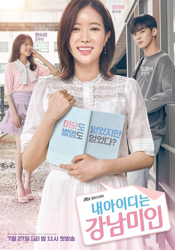 Người Đẹp Gangnam (2018)