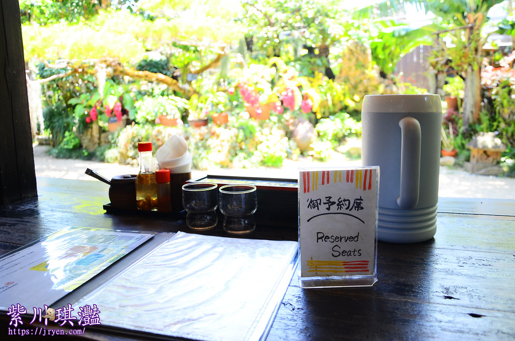 琉球茶房-011