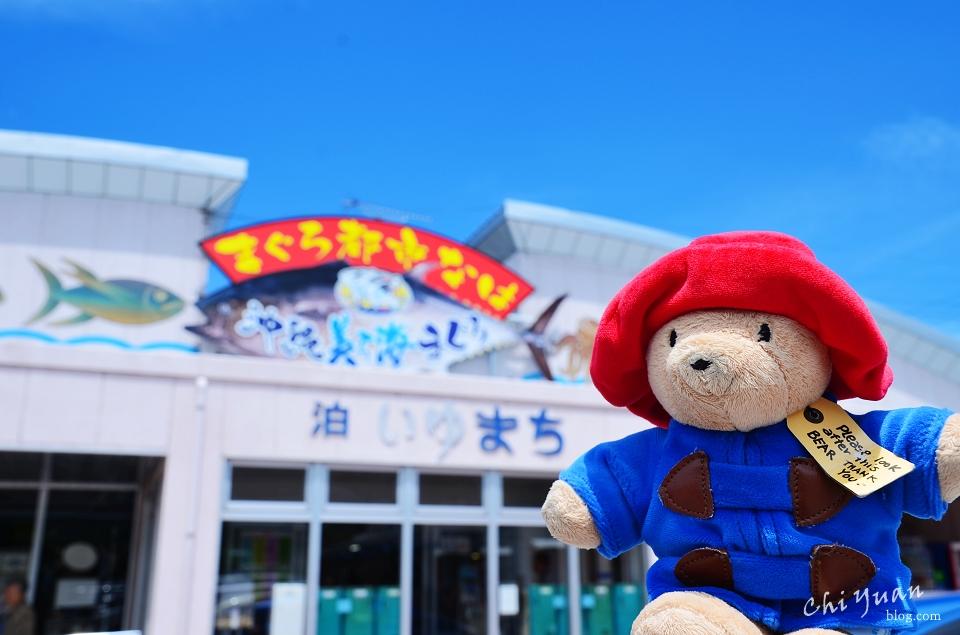[日本。沖繩]那霸泊港魚市場。朝食限定,平價海鮮生魚片丼飯的沖繩早餐
