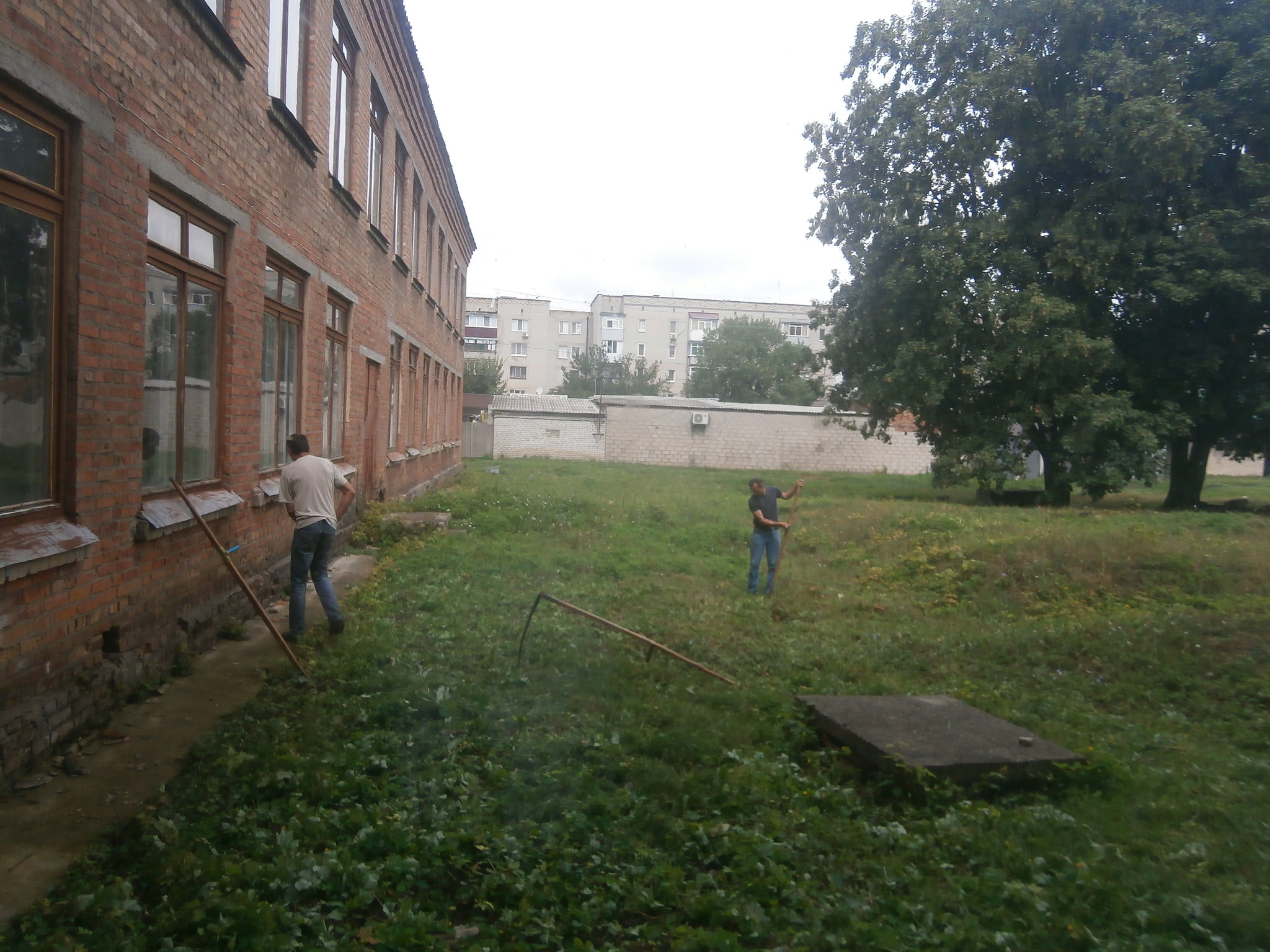Покоска трави