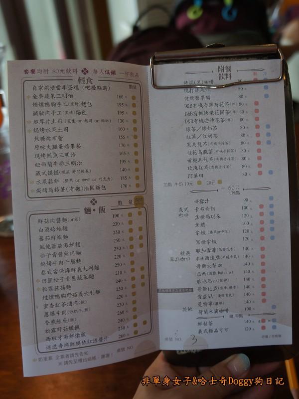 花蓮半日遊1-14璞石05