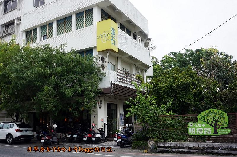 花蓮半日遊1-10璞石01