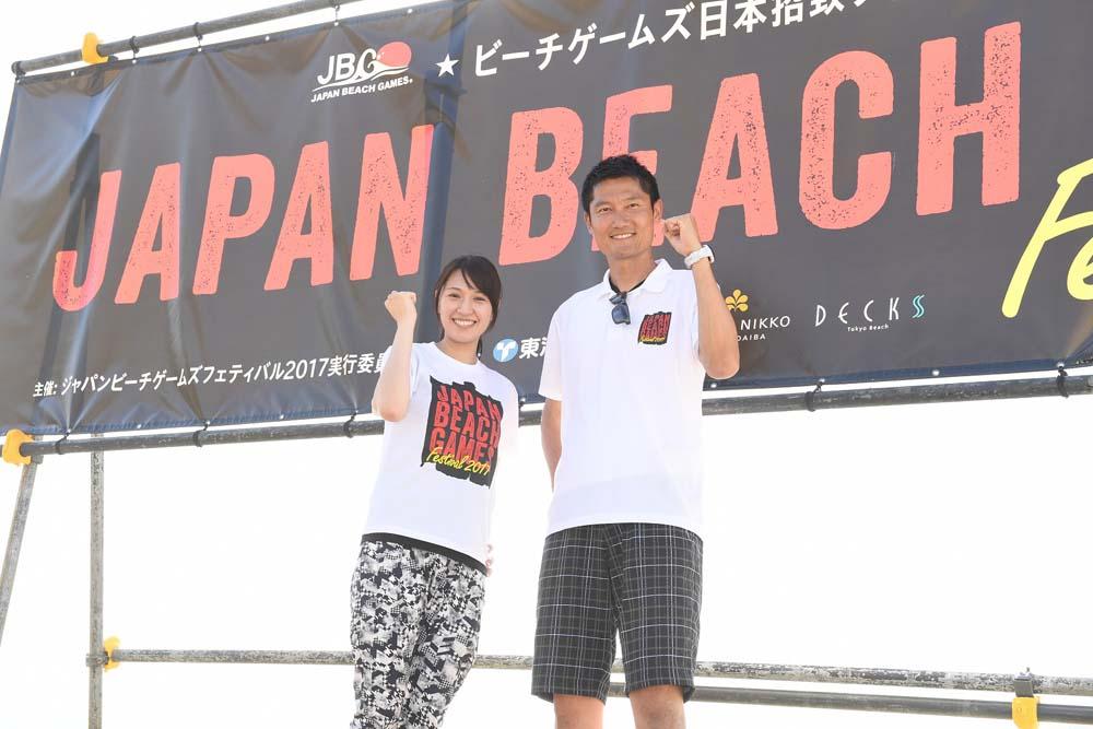 toomilog-JAPAN_BEACH_GAMES_Festival2018_01