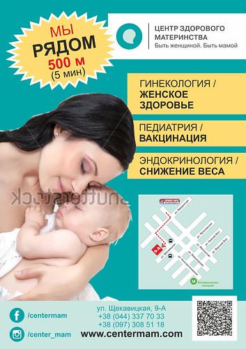 (02) А1 плакат ЦЗМ 01