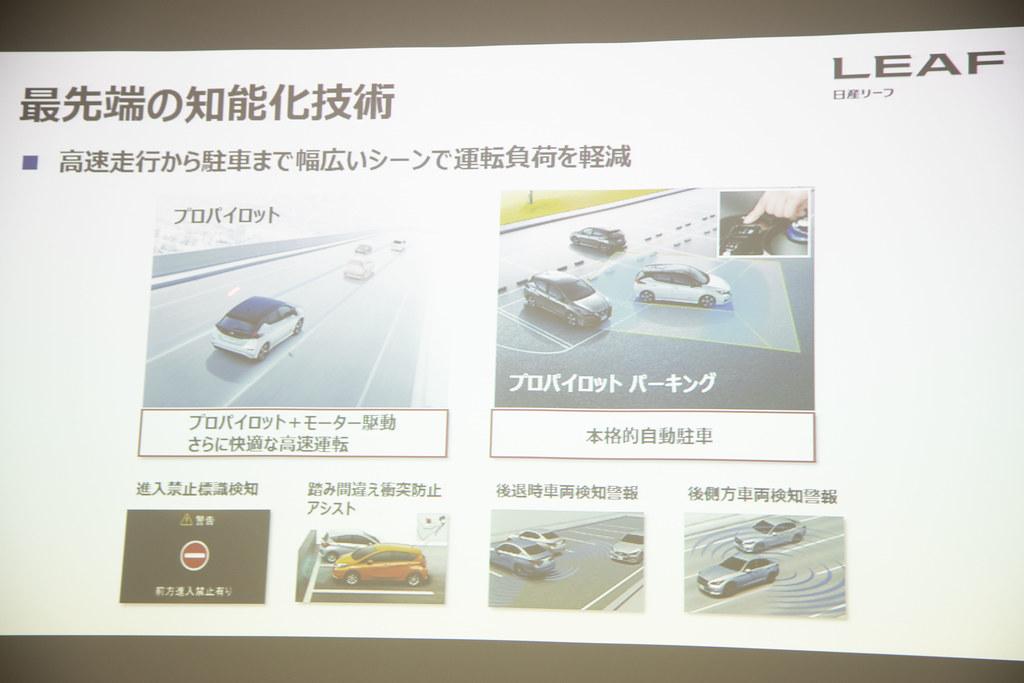 Nissan_Blogger-17
