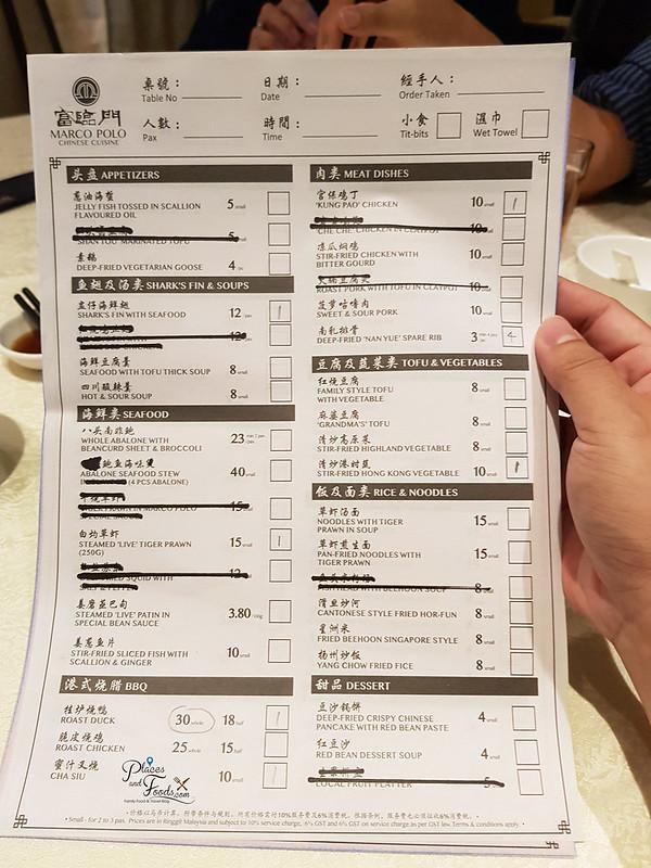 marco polo 2018 menu