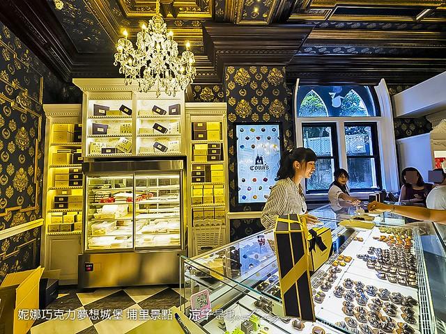 妮娜巧克力夢想城堡 埔里景點 22