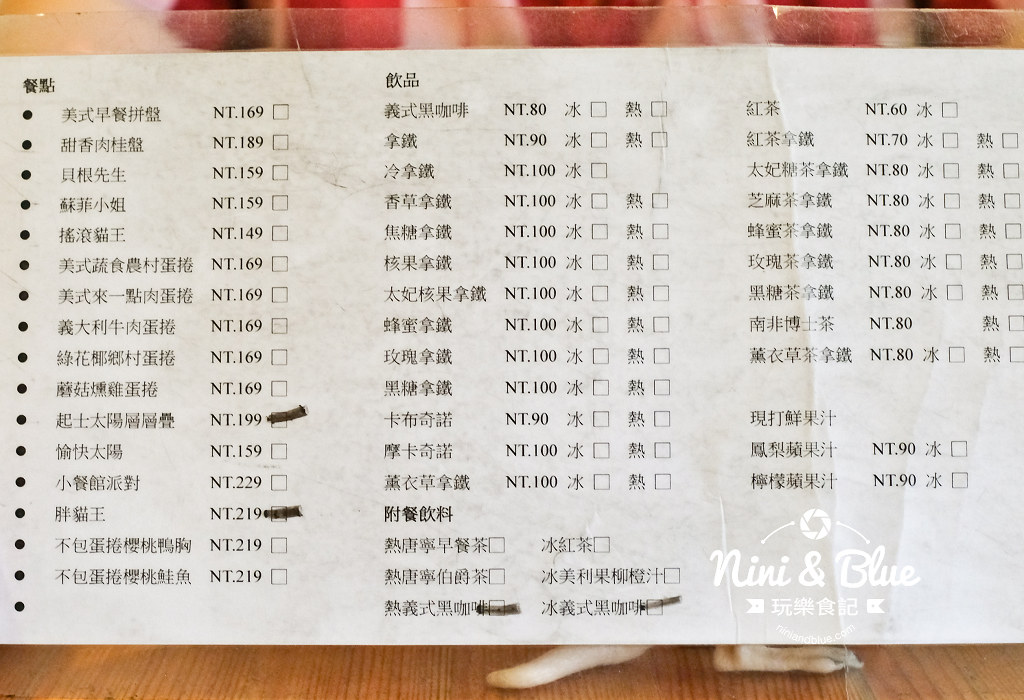 樹兒早午餐 台中科博館 早午餐01
