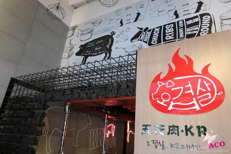 台中韓國五花肉燒烤吃到飽IMG_1473.JPG