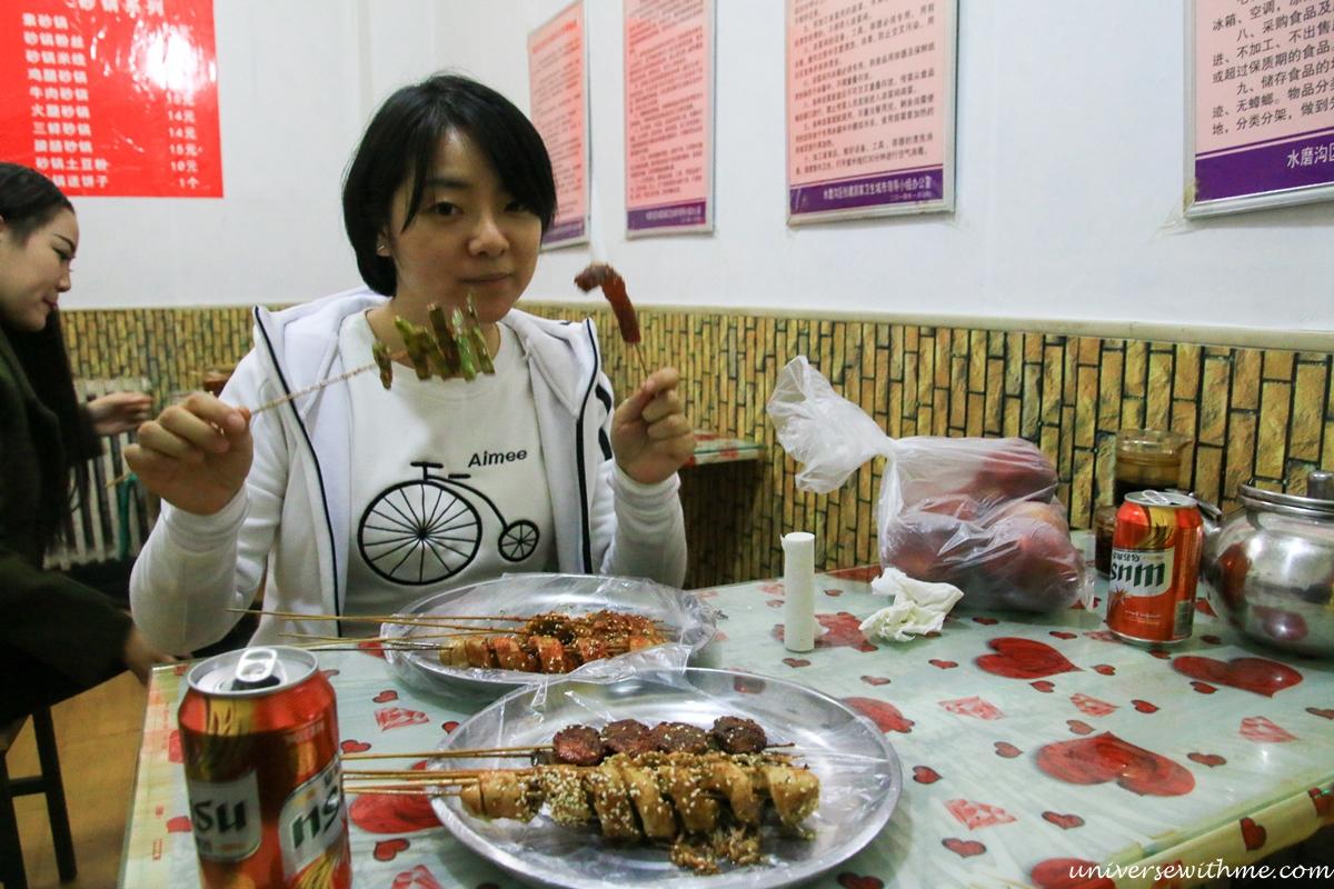 China Travel_074