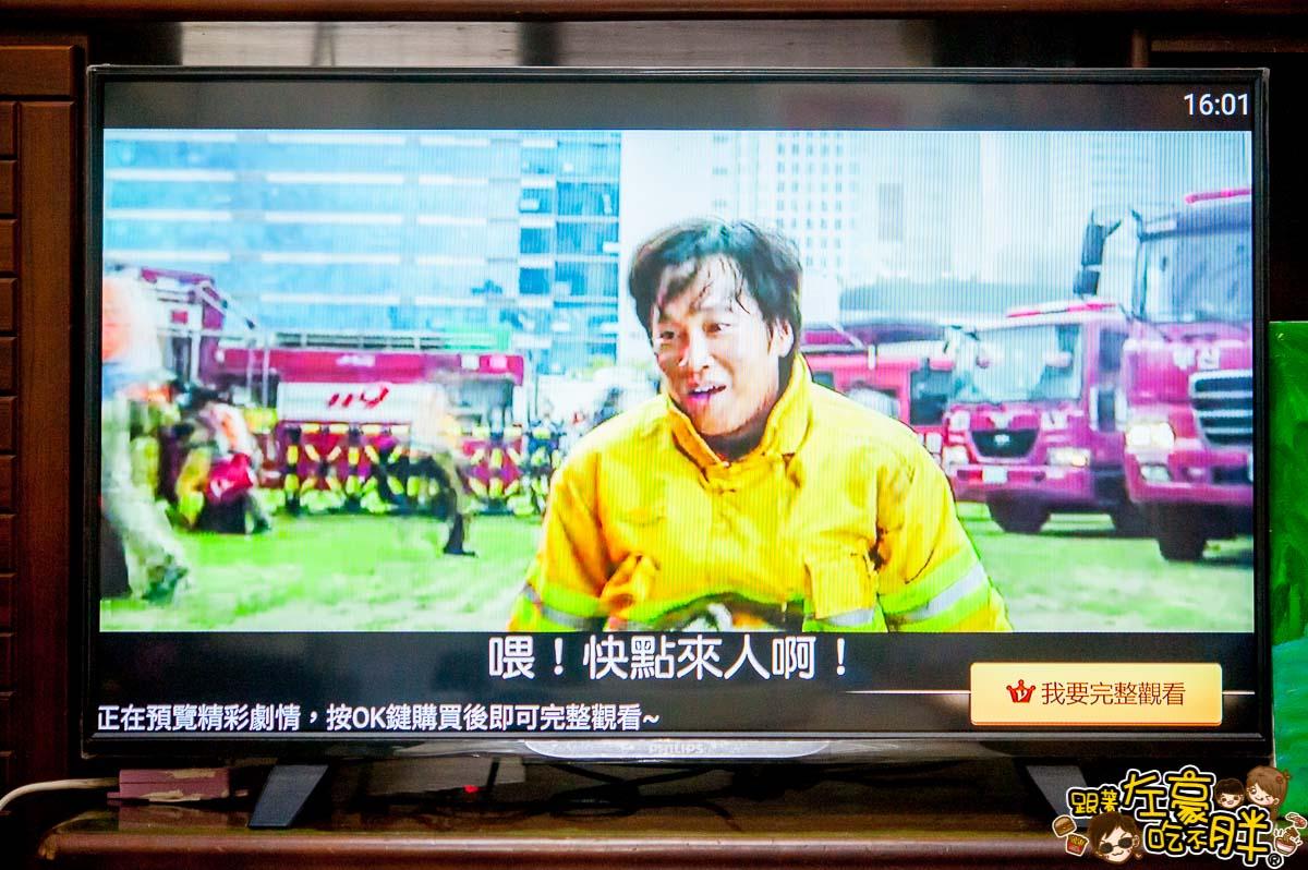 鴻海便當4K電視盒-25