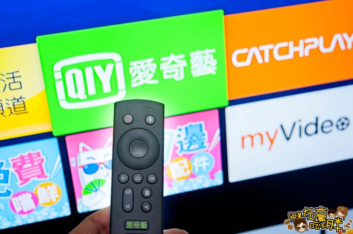 鴻海便當4K電視盒-16