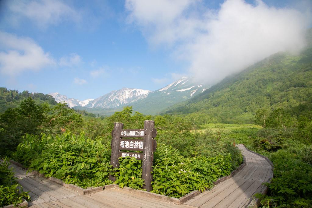 Nagano_otari-3