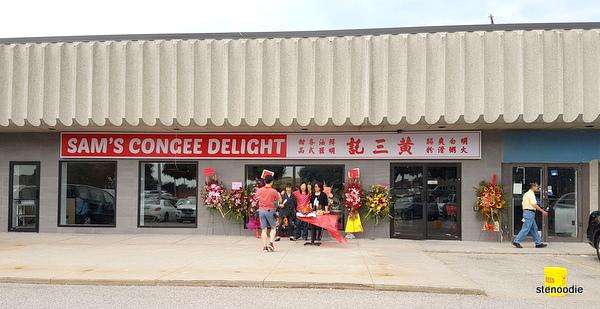 Sam's Congee Delight storefront