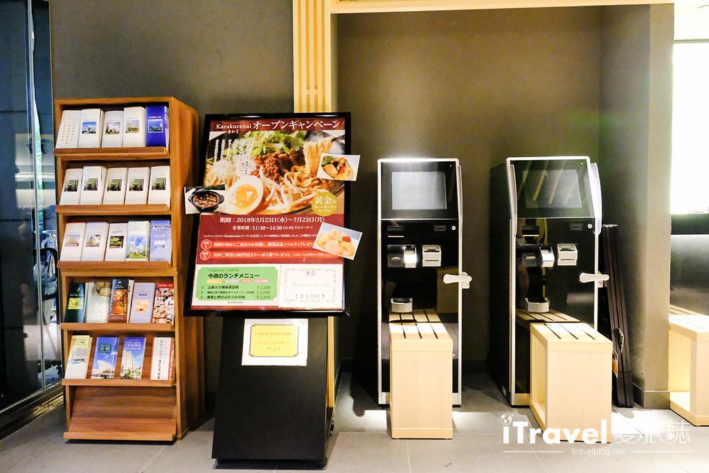 本町大阪景观饭店 Osaka View Hotel Honmachi (7)