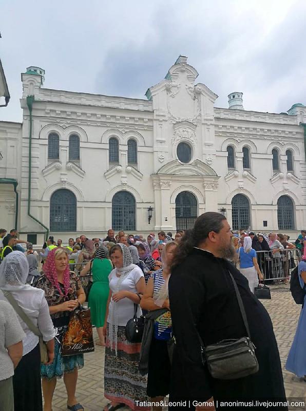 Киев. Печерская лавра