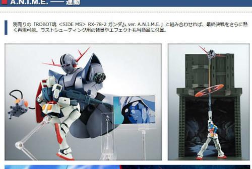 ROBOT SPIRITS ZEONG ver.A.N.I.M.E.