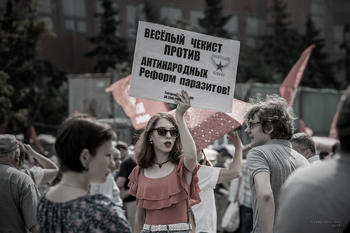Rally against pension reform 28.07.2018 (Moscow) 07