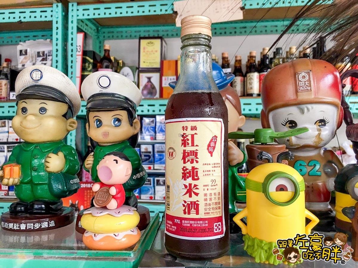 米酒紅茶-5