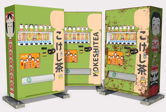 kokeshicha vending machines