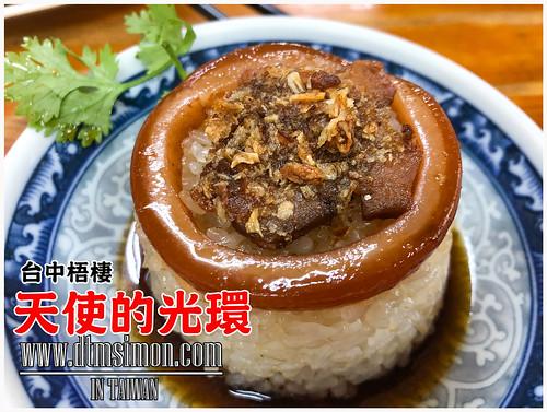 王牌清水米糕