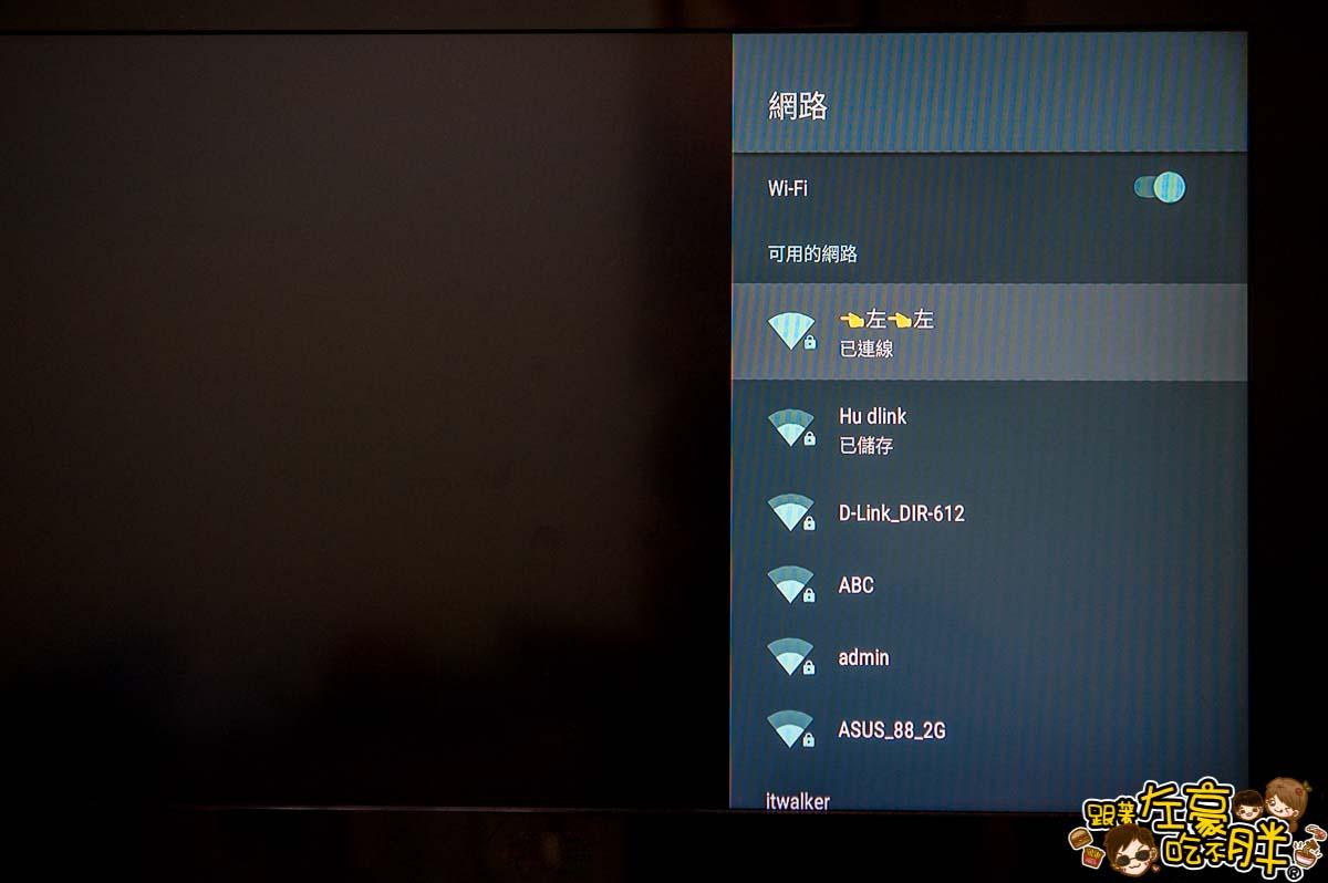 鴻海4K電視盒子開箱-3
