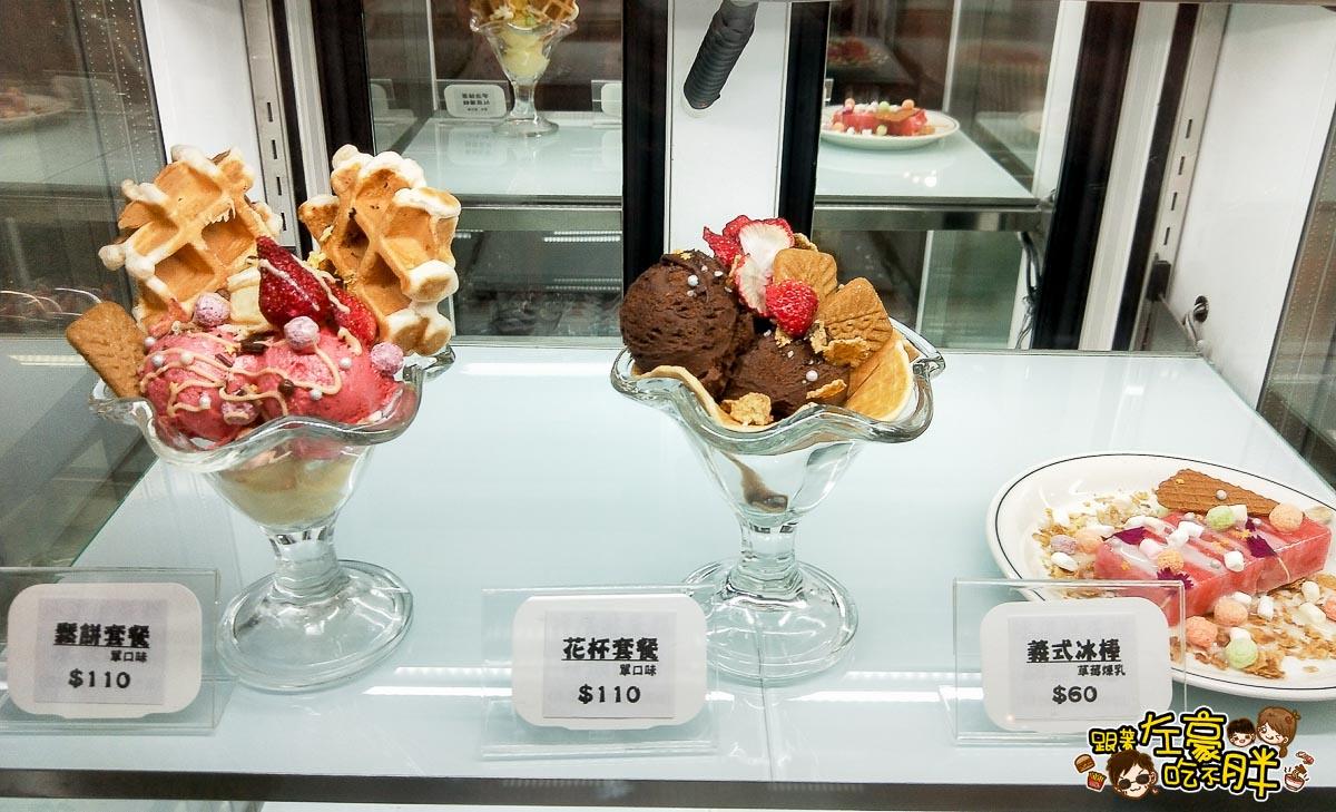 邊邊義式冰淇淋工坊-4