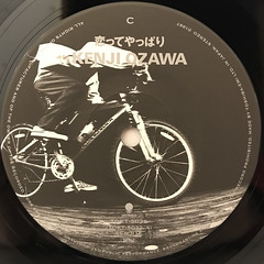 KENJI OZAWA:BUDDY(LABEL SIDE-C)