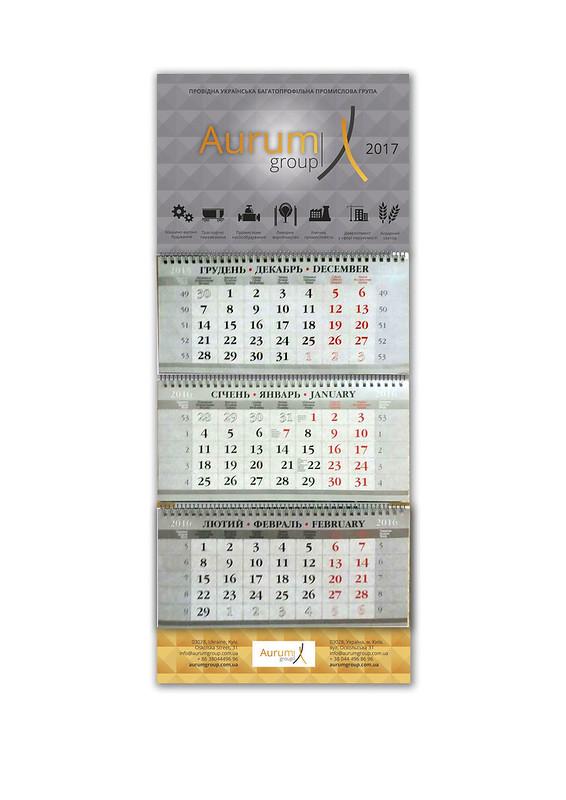 2017 Кленд Аурум Preview Kalend 01