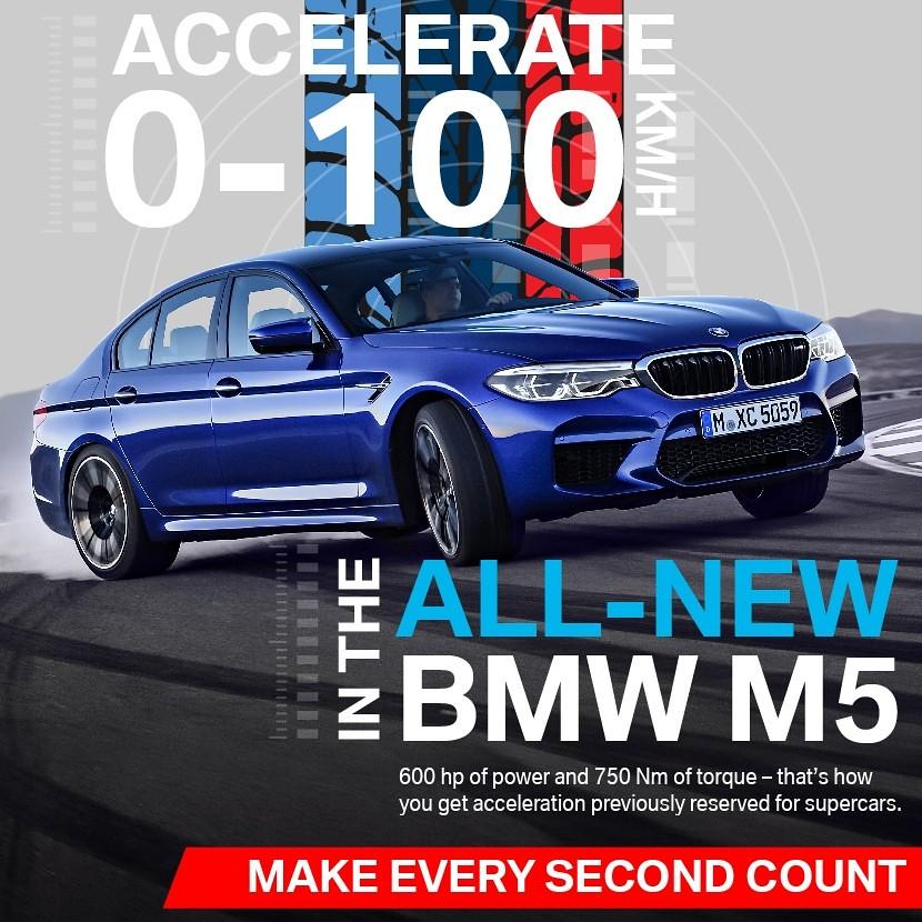 BMW M5, што можеш да напавиш за 3,4 секунди