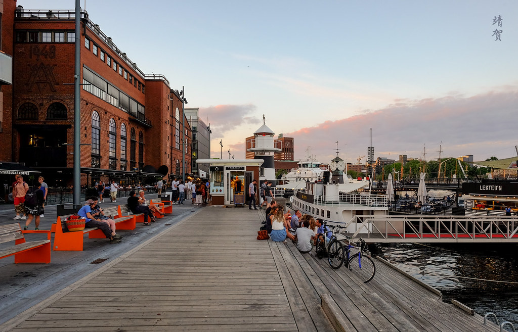 Boardwalk at Aker Brygge