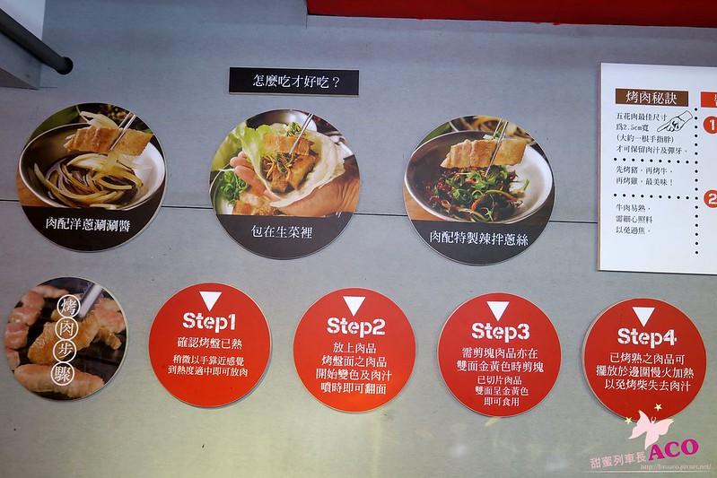 台中韓國五花肉燒烤吃到飽IMG_1355.JPG