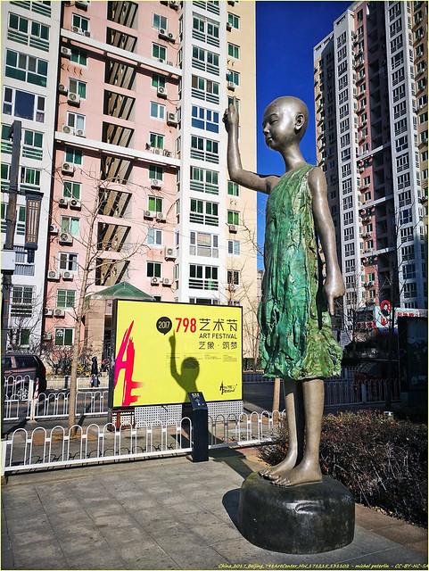 China_2017_Beijing_798ArtCenter_HW_171215_131102 + (Copy)